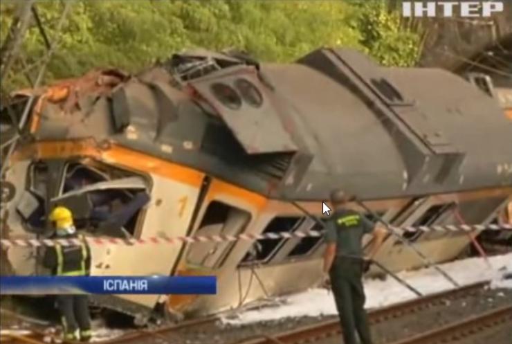 У катастрофі пасажирського поїзда в Іспанії загинуло 4 людей