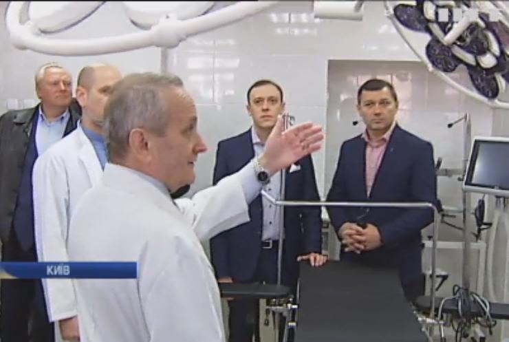В Києві відкрили сучасне відділення першої невідкладної допомоги