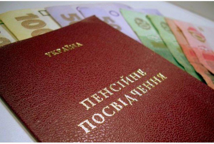 Пенсионная реформа: сколько будут получать украинцы