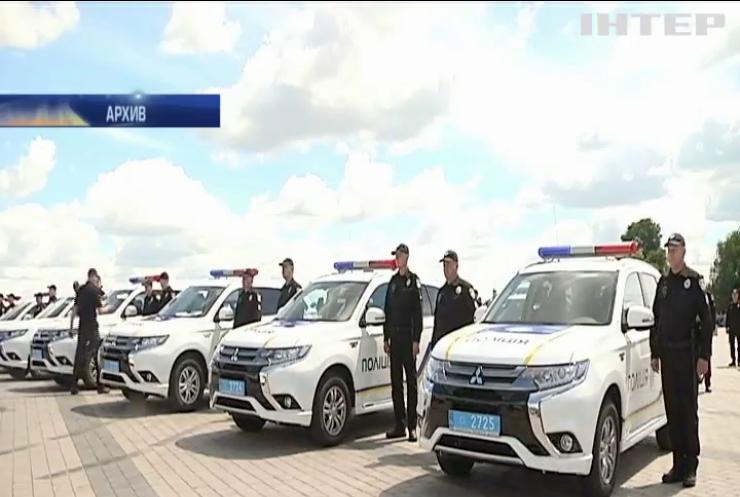 Полицейские Каменского разбили первое из скандальных авто