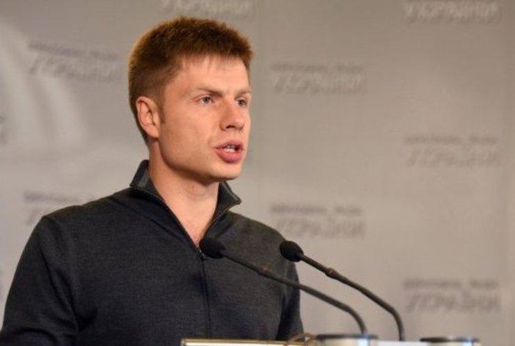 Реформы в Украине проводить крайне сложно - депутат