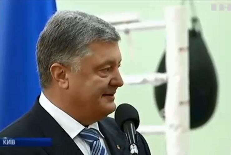 Петро Порошенко привітав переможців та призерів Третіх юнацьких Олімпійських ігор