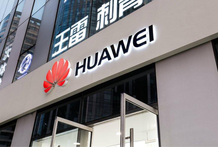 Британія не допускає Huawei в мережі 5G