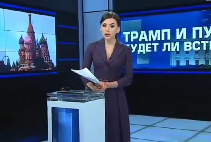 Трамп предложил встречу президенту России – Юрий Ушаков