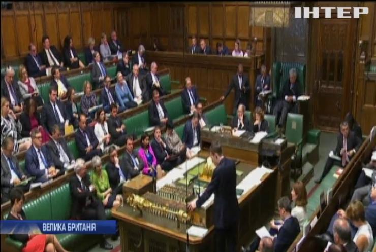 Британські депутати відмовилися контролювати Брекзіт