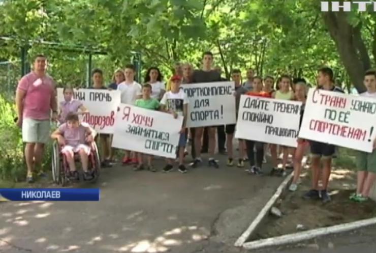 В Николаеве юных спортсменов лишили бассейна