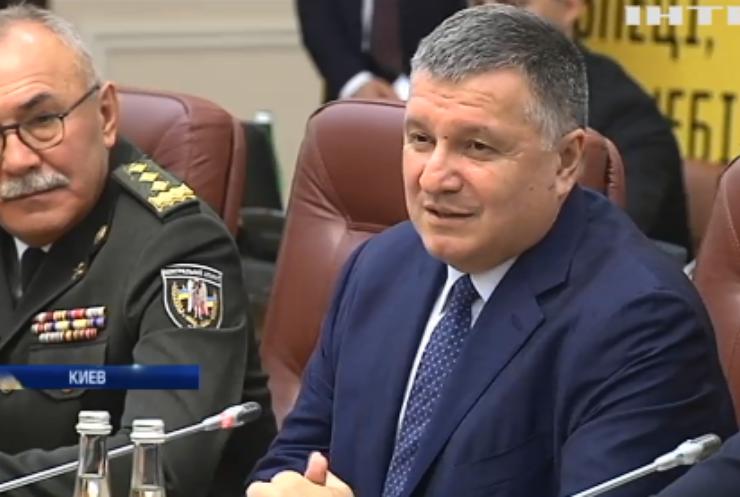 Украина и Франция подписали соглашение на поставку вертолетов - Аваков