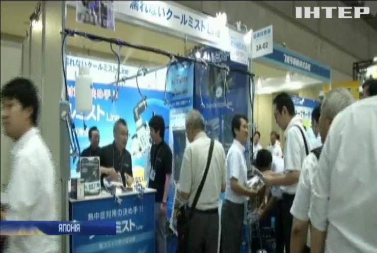 Японці навчають боротися із спекою (відео)