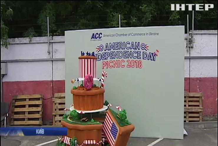 У Києві пікником відсвяткували День незалежності США