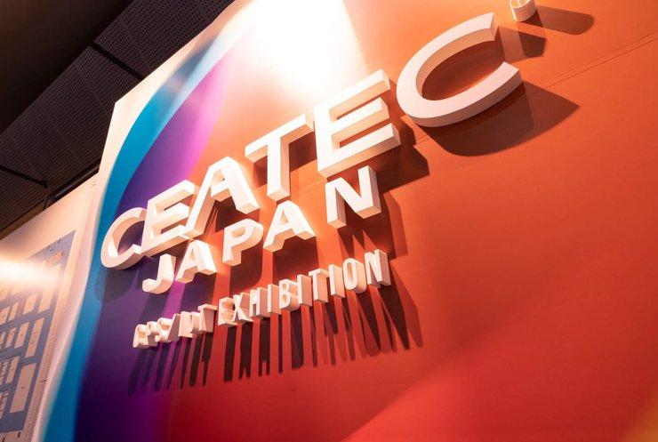 У Японії стартувала виставка високих технологій