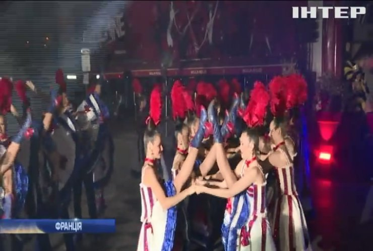 """130 років """"Мулен Руж"""": ювілей паризького кабаре відзначили грандіозним шоу"""