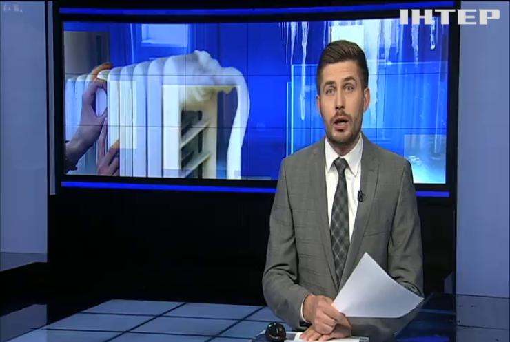 """Світловодськ залишився без тепла через борги перед """"Нафтогазом"""""""