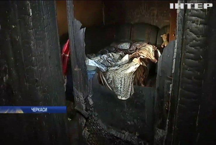 У Черкасах родина з малолітніми дітьми залишилась без житла серед зими