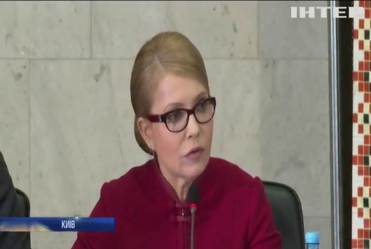 Юлія Тимошенко привітала Україну із Днем добровольця