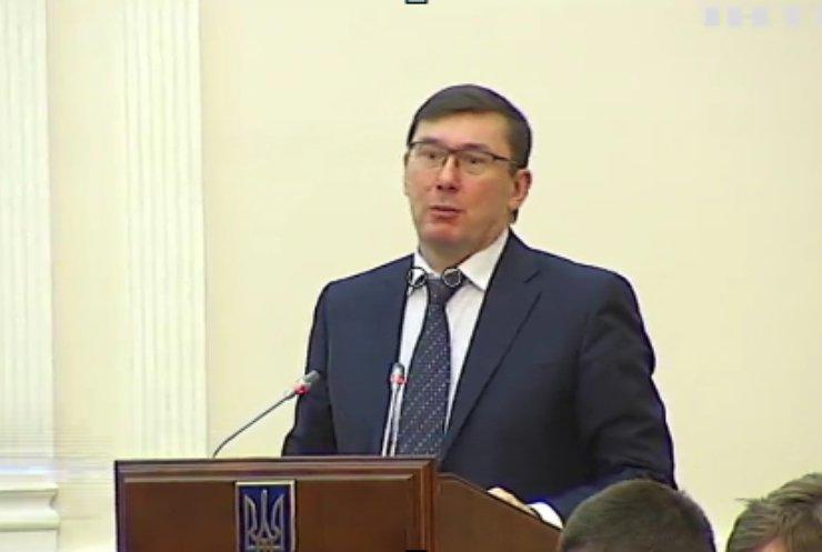 Які заяви зробили Арсен Аваков і Юрій Луценко на засіданні Кабміну?