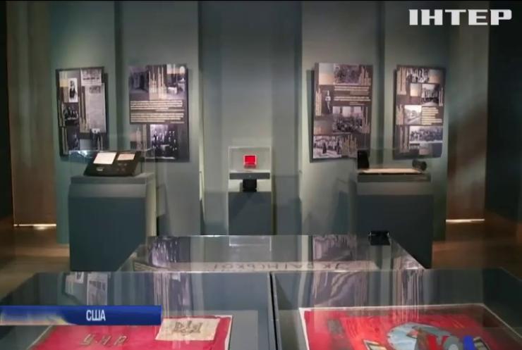 """Виставка """"Українське коло"""" розкриє американцям шлях до незалежності"""