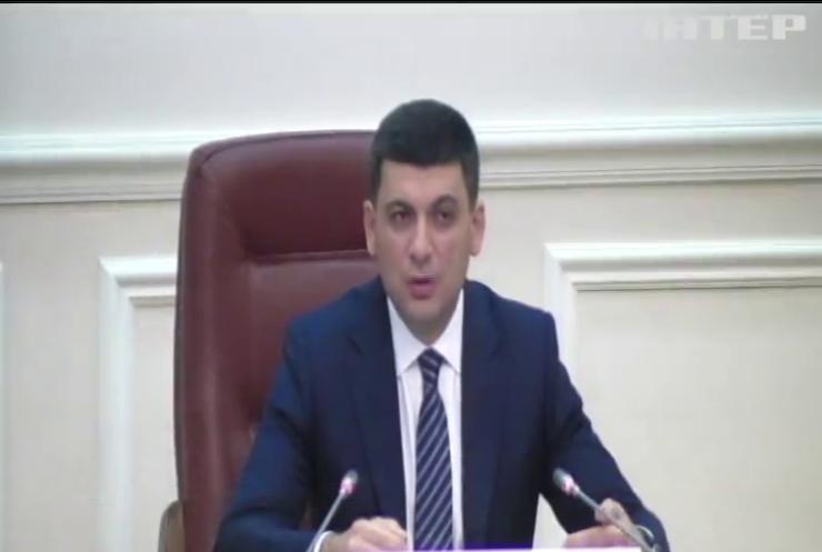"""""""Укроборонпром"""" має узгодити план перевірки контрактів із міжнародними аудиторами - Володимир Гройсман"""