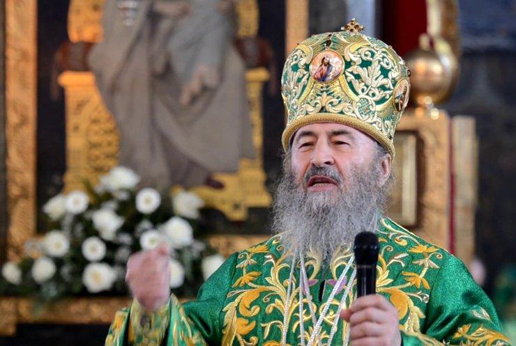 У Києво-Печерській Лаврі відбулася урочиста церемонія на честь предстоятеля УПЦ Митрополита Онуфрія