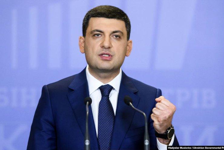 Українці повинні докласти всіх зусиль, щоб держава стала сильною і справедливою – Володимир Гройсман