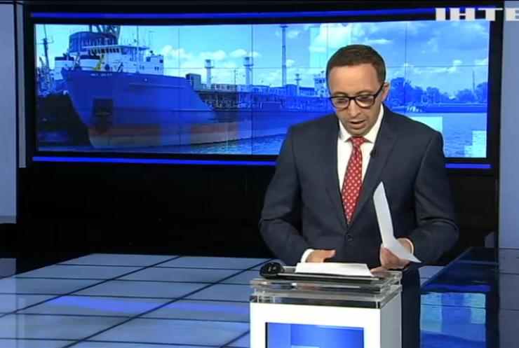 Україна затримала російський танкер Neyma
