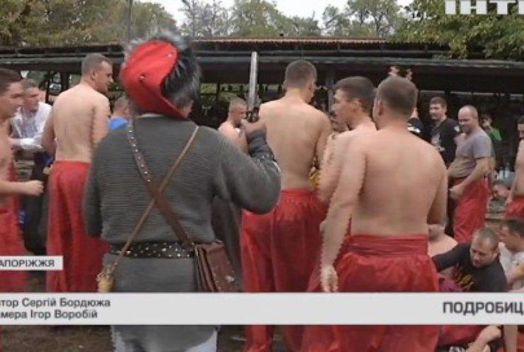 Лава на лаву: козаки Хортиці влаштували масові бої