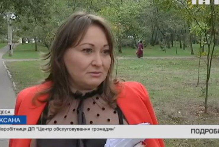 Ні роботи, ні трудових: працівники Одеси стали жертвами бюрократії