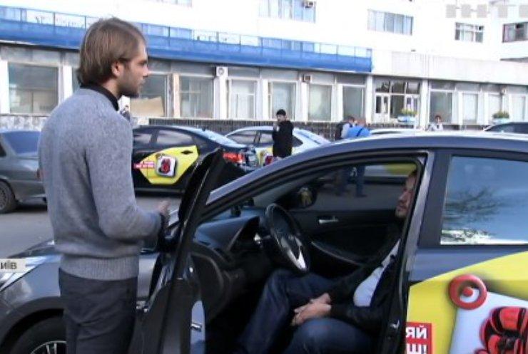 Додатковий заробіток обернувся збитком: як шахраї обдурюють таксистів