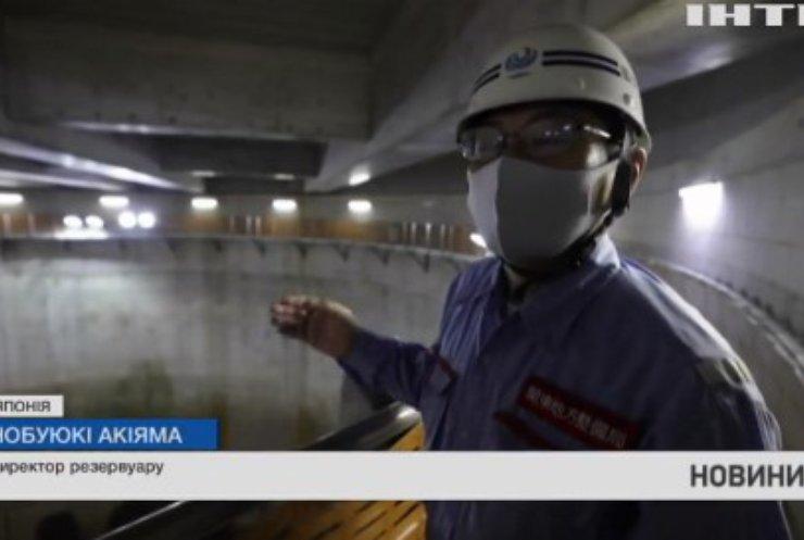 У Токіо підземний тунель захищає місто від удару стихії