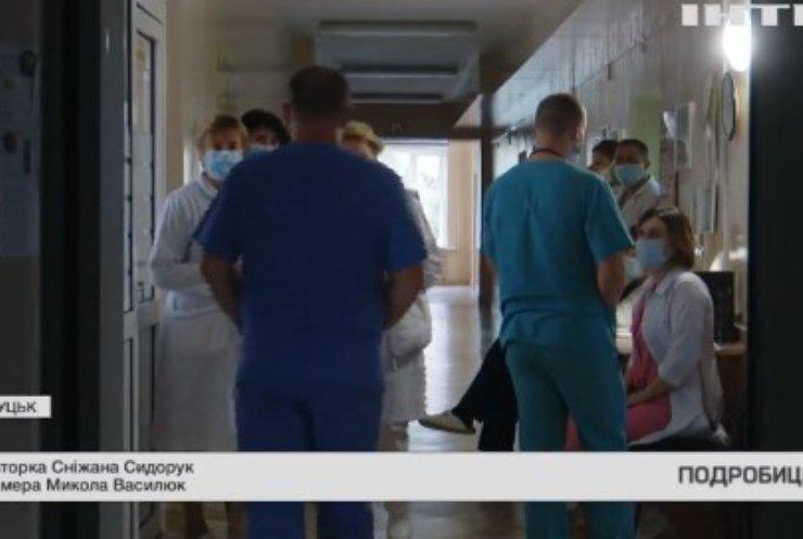 У Луцьку чиновники лікуватимуть інфікованих на COVID-19 у пологовому будинку