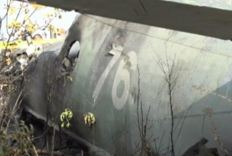 Родичам загиблих в Чугуєвській авіатрощі виплатять допомогу - Міноборони