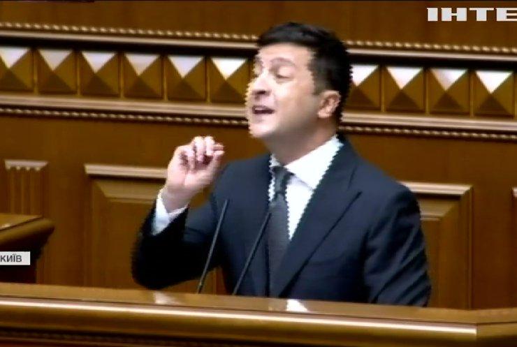 Володимир Зеленський відзвітував у Парламенті про боротьбу з епідемією COVID-19