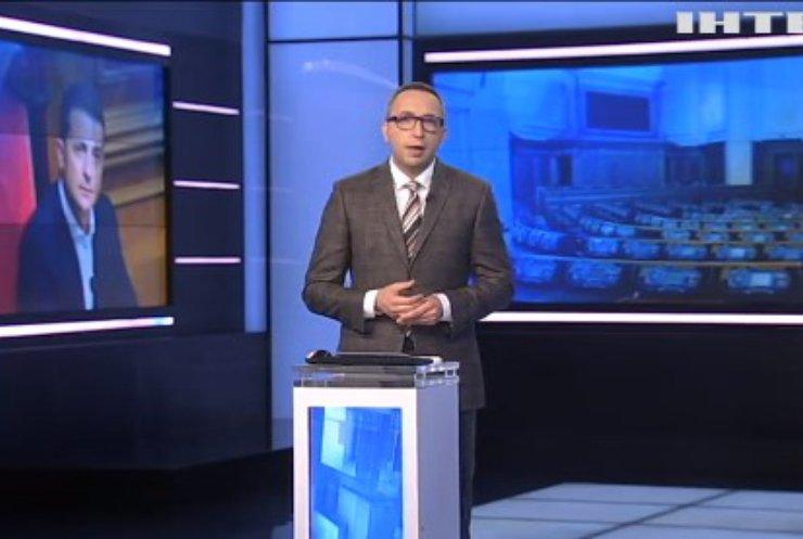 Володимир Зеленський виступить із  посланням до Верховної Ради