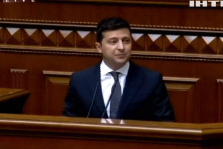 Зеленський розповів про мирний план для Донбасу