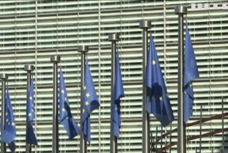 ЄС хоче реформувати Всесвітню організацію охорони здоров'я