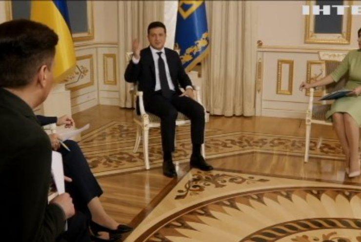 Запровадити вільну економічну зону на Донбасі зараз неможливо - Зеленський