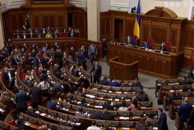 Тетяна Грищенко відкликала проєкт про скасування місцевих виборів
