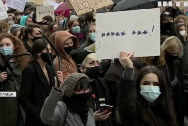 У Польщі протестують проти обмеження абортів