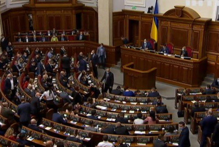 Депутати скасували рішення про позбавлення акредитації деяких ЗМІ