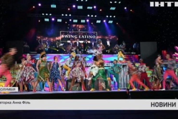 У Колумбії зачинили школи сальси: як знаходять вихід танцівники