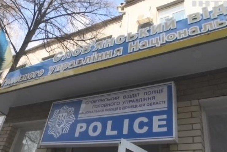 У Слов'янську противників української мови покарають згідно закону