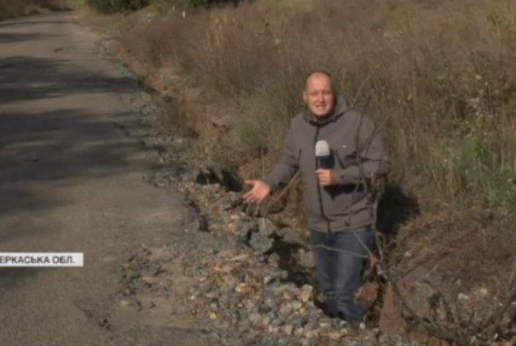 Суцільне бездоріжжя: на Черкащині люди готові ремонтувати шлях власним коштом