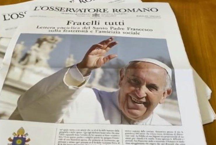 Скандал у Ватикані: навіщо конфіденційний рахунок Папі Римському
