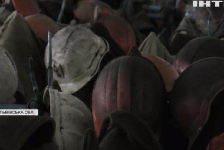На Львівщині шахтарі залишились без зарплати та роботи