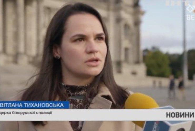 У Росії оголосили у розшук Світлану Тихановську