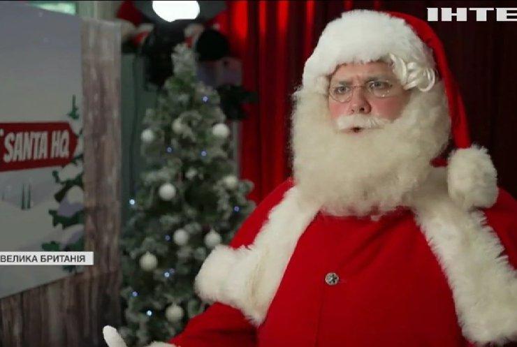 Зберегти свято: Санта-Клауси рятуватимуть Різдво за допомогою комп'ютерів
