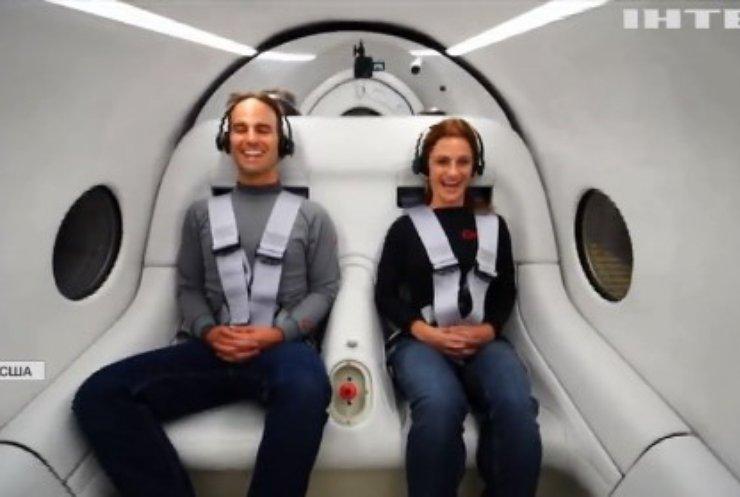 У США пасажири випробували транспорт майбутнього