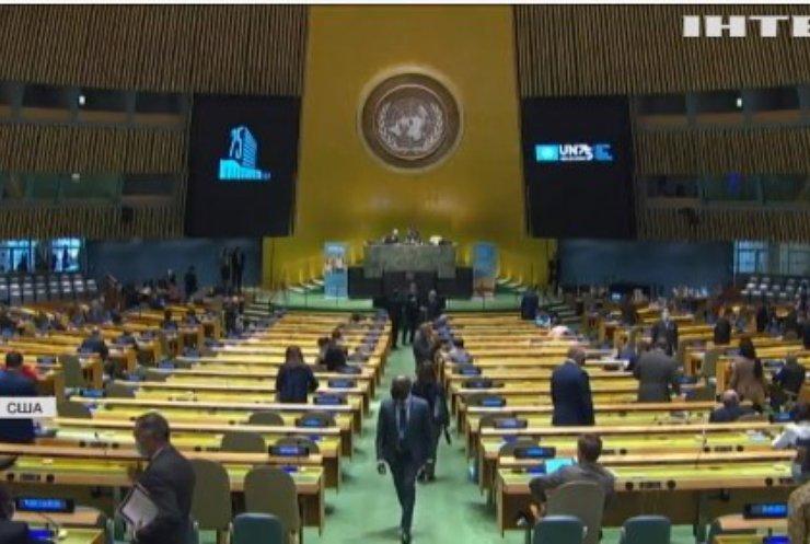 ООН ухвалила резолюцію щодо прав людини в Криму