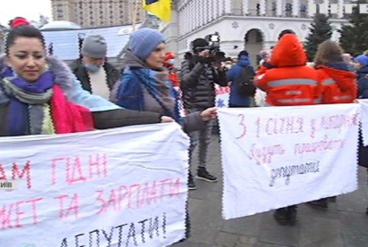 В Україні медики протестують: вимагають підвищити зарплату