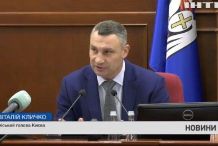 Віталій Кличко збільшить щомісячні доплати медикам