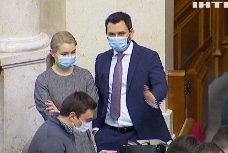 Нова посада для Юрія Вітренка спричинила недорозуміння серед депутатів